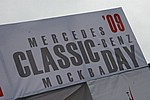 Mercedes-Benz Classic Day: классика жанра