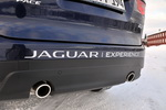 Учимся дрифту в Jaguar Land Rover Ice Academy
